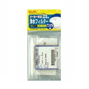 ELPA 冷蔵庫用浄水フィルター CNRAJ-100140H