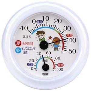 クレセル TR-103W 温湿度計(インフルエンザ・熱中症対策) ホワイト