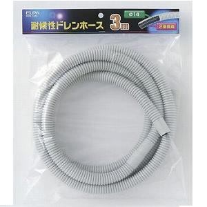 ELPA DHQ-1403 耐候性ドレンホース 3m