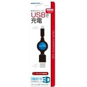 くるくる充電USBケーブル3D 3WK1221 【3DS】