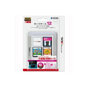 カードケース12 for ニンテンドー3DS  クリア 3DS-019