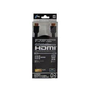 CYBER Gadget HDMIケーブル CY-HMC2R-BK2