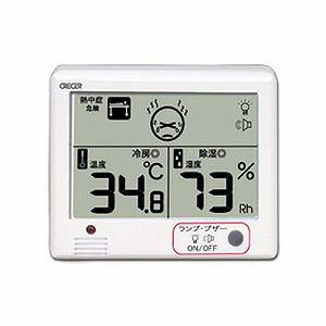 クレセル CR1200W デジタル温湿度計