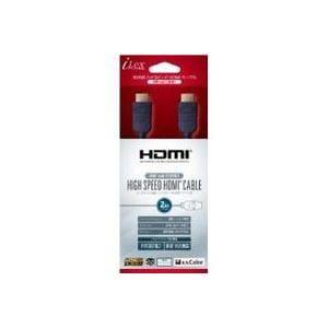 アイレックス ILXOT006 HDMI ver1.4ケーブル 2m