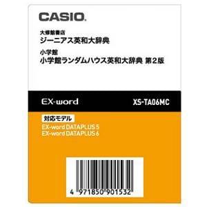 カシオ 電子辞書コンテンツ XSTA06MC