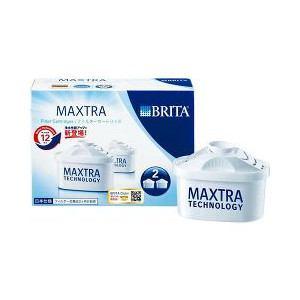 ブリタ BJ-NM2 浄水器用カートリッジ(2個入り)