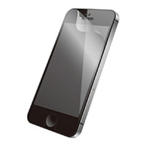 エレコム iPhone5 液晶保護フィルム PS-A12FLFA