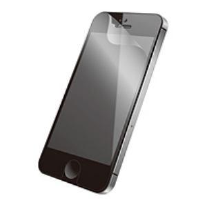 エレコム iPhone5 液晶保護フィルム PS-A12FLFAG