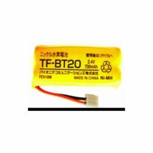 パイオニア TF-FA10S用バッテリー TF-BT20