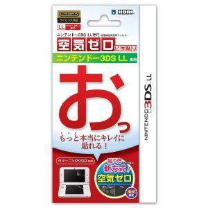 HORI 液晶画面保護用フィルター 空気ゼロ ピタ貼り for ニンテンドー3DS LL 3DS-325