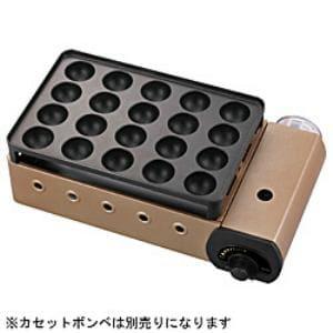 岩谷産業 カセットグリルたこ焼器「炎たこ」 CB-TK-A