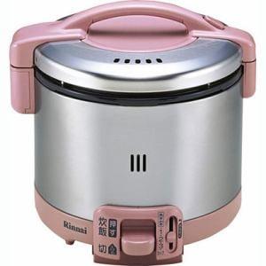 Rinnai ガス炊飯器 こがまる RR-035GS-D(RP)