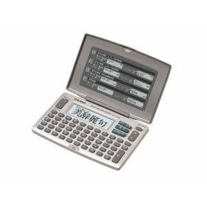カシオ 電子辞書 エクスワード XD-J55N