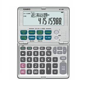 カシオ 電卓 金融電卓 BF-480-N