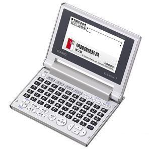 カシオ 電子辞書 XDC100J