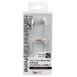 PGA iPhoneスマートフォン対応ステレオイヤホンマイク PGSHE06WH