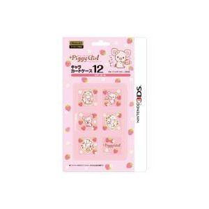 キャラカードケース12 for ニンテンドー3DS ピギーガール SSKY-3DSL-019