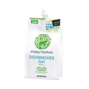 【クリックで詳細表示】食器洗い機用ジェル スパウド付パウチ(800mL) HR800