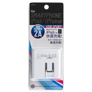 IACU202W オズマIACU2-02WAC充電器USBポート2口タイプMAX2Aホワイト