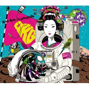<CD> アジアン・カンフー・ジェネレーション / ランドマーク(初回生産限定盤)(DVD付)