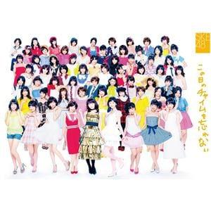 <CD> SKE48 / この日のチャイムを忘れない(DVD付)