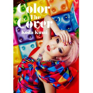 <CD> 倖田來未 / Color The Cover(DVD付A)