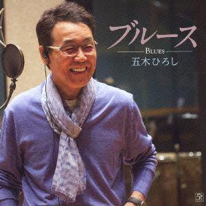 五木ひろしの画像 p1_7