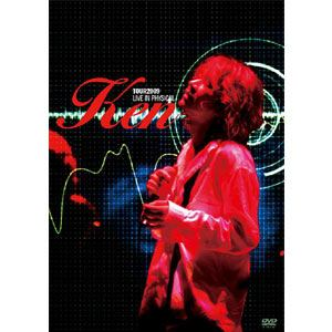 "<DVD> Ken TOUR 2009 ""LIVE IN PHYSICAL""[DVD]完全生産限定BOX"