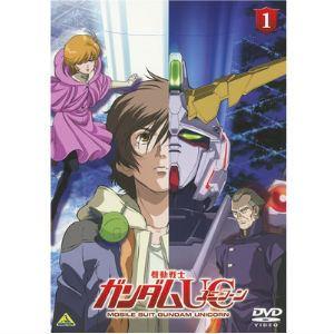 <DVD> 機動戦士ガンダムUC 1