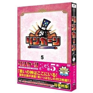 リンカーンDVD5 【DVD】 / ダウンタウン/他