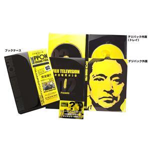 IPPONグランプリ02(初回限定盤) 【DVD】 / 松本人志/他