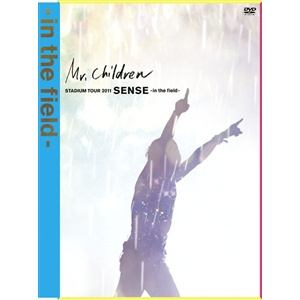 <DVD> Mr.Children STADIUM TOUR 2011 SENSE -in the field-