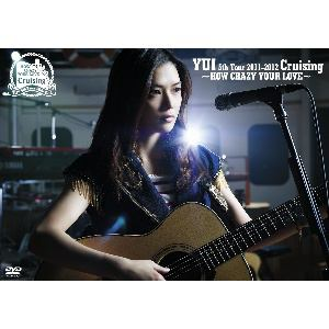 <DVD> YUI / Cruising~HOW CRAZY YOUR LOVE~