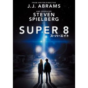 <DVD> SUPER 8/スーパーエイト