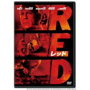 <DVD> RED/レッド