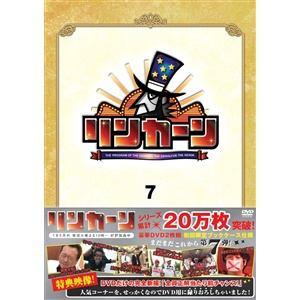 リンカーンDVD7(初回限定盤) 【DVD】 / ダウンタウン/他