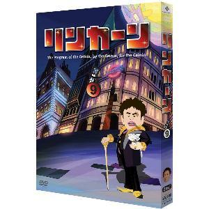 リンカーンDVD9(初回限定盤) 【DVD】 / ダウンタウン/他