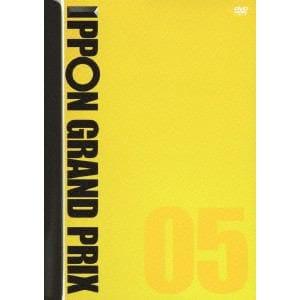 IPPONグランプリ05 【DVD】 松本人志/他