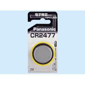 パナソニック 【コイン形リチウム電池】(1個入り) CR2477