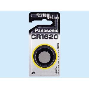 パナソニック 【コイン形リチウム電池】(1個入り・ブリスター) CR1620