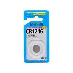 マクセル リチウムコイン電池 CR1216 1S B