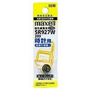 マクセル 【酸化銀電池】時計用(1.55V) SR927W-1BT-A