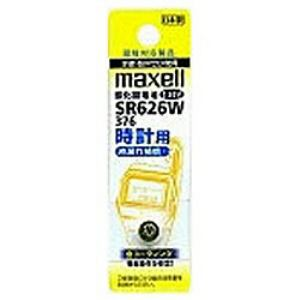 マクセル 【酸化銀電池】時計用(1.55V) SR626W-1BT-A