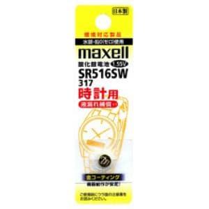 マクセル 【酸化銀電池】時計用(1.55V) SR516SW-1BT-A