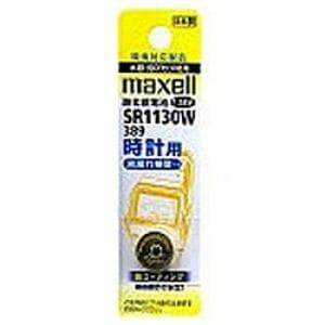 マクセル 【酸化銀電池】時計用(1.55V) SR1130W-1BT-A