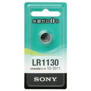 ソニー アルカリボタン電池 LR1130-ECO