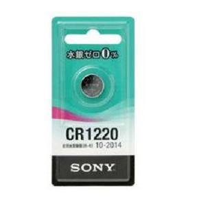 ソニー リチウム電池 CR1220-ECO