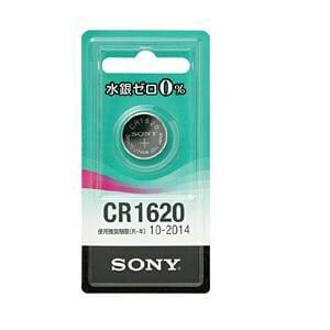 ソニー リチウム電池 CR1620-ECO