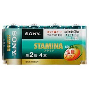ソニー アルカリ電池 LR14SG-4PD