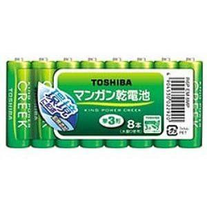 東芝 【単3形】 8本 マンガン乾電池 「キングパワークリーク」 R6P EM 8MP